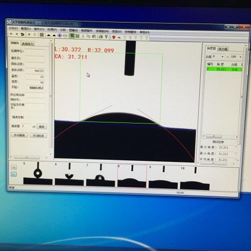 润湿角测量仪测试过程注意事项