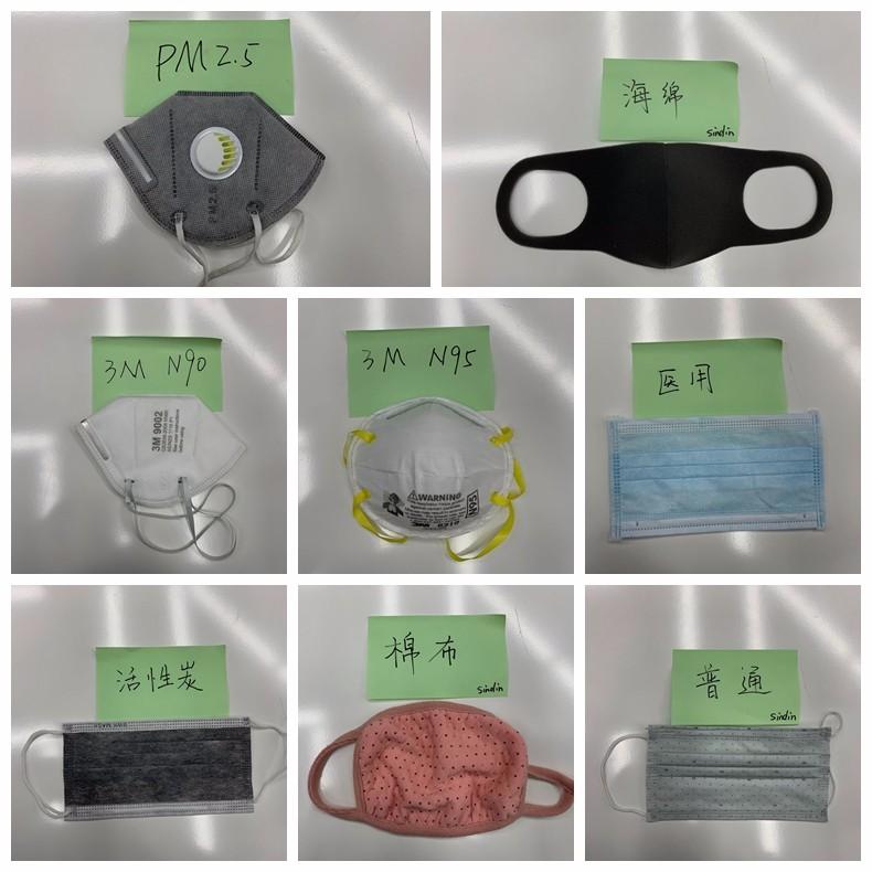 各类口罩集合.jpg